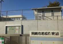 若松保育園 徒歩9分(680m)