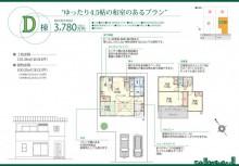 間取り図 4LDK+SCL+KP+床下収納+インナーバルコニー
