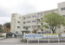 北野小学校 約600m(徒歩約8分)