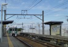 愛知環状鉄道「六名」駅 約260m(徒歩約4分)
