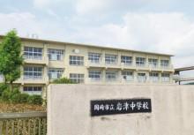 岩津中学校 徒歩16分(約1239m)