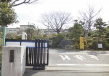 葵中学校   徒歩14分(1110m)