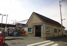 名鉄名古屋本線「矢作橋」駅  徒歩18分(1400m)