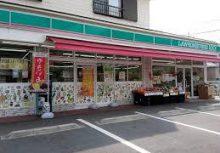 ローソンストア100緑丘店   徒歩7分(534m)