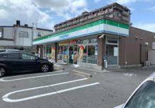 ファミリーマート岡崎葵店   徒歩7分(500m)