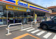 ミニストップ枡塚店   約763m(徒歩10分)