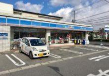ローソン安城古井店   約836m(徒歩11分)