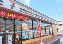 セブンイレブン安城古井町店   約984m(徒歩13分)