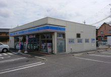 ローソン岡崎北野店   約794m(徒歩10分)