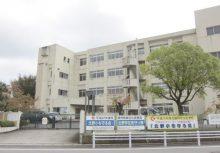 北野小学校   約1825m(徒歩23分)