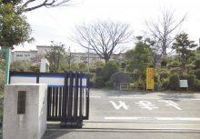 葵中学校   徒歩14分(1117m)