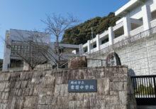 常盤中学校 徒歩29分(2249m)