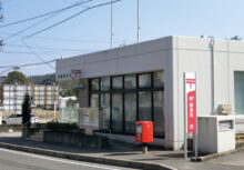 常盤郵便局 徒歩14分(1042m)