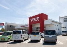 アミカ岡崎店 徒歩34分(2642m)